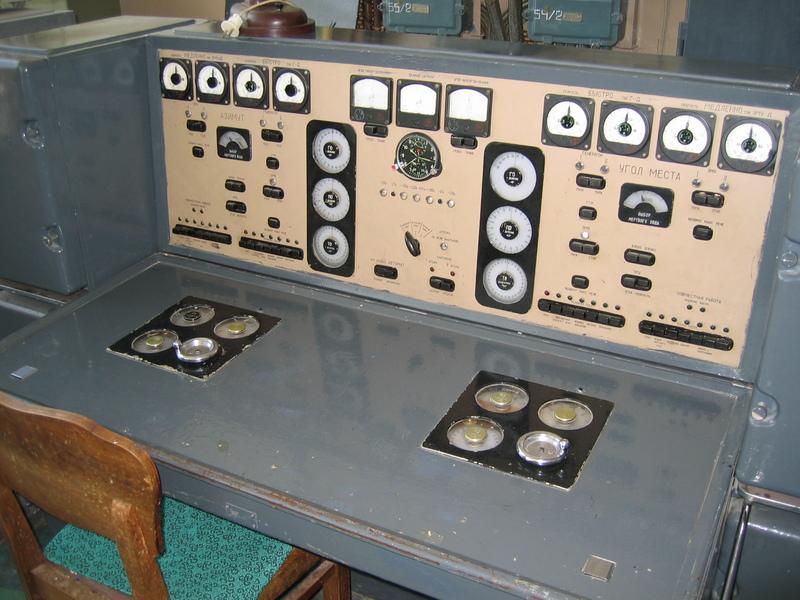 Control antena -abans